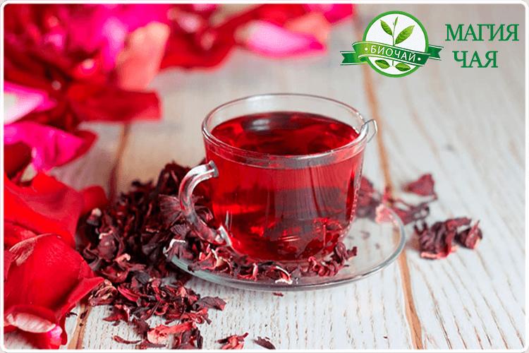 чашка чая с каркаде