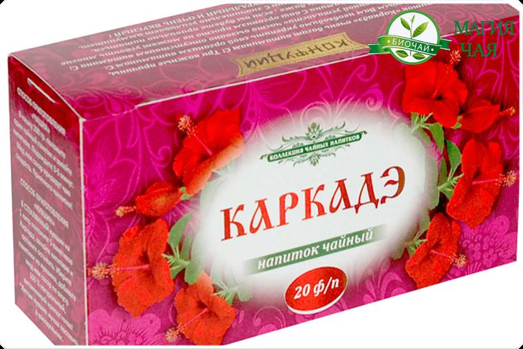 каркаде упаковка чая