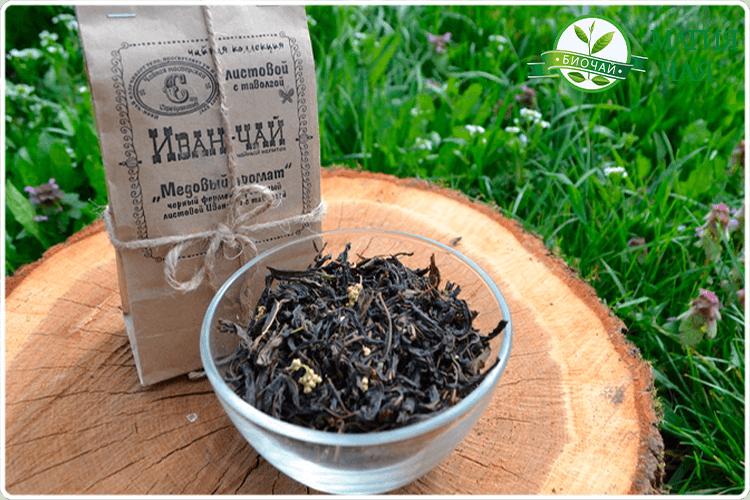 лечебный иван чай
