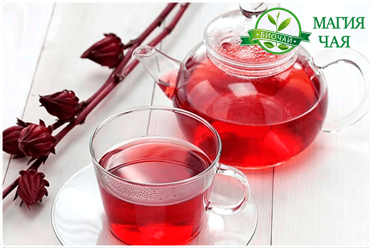 заварник чая с гибискусом