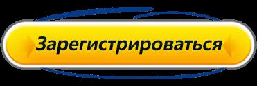 Партнёрская программа Буянова Олега